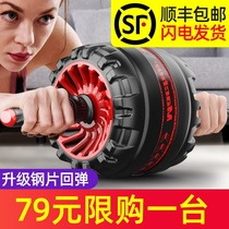 Automatic rebound abdominal wheel mens home abdominal fitness equipment beginner professional female thin belly abs