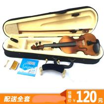 Beginner Childrens Violin Adult Violin Pink White Violin Distribution Full Set of Musical Instruments