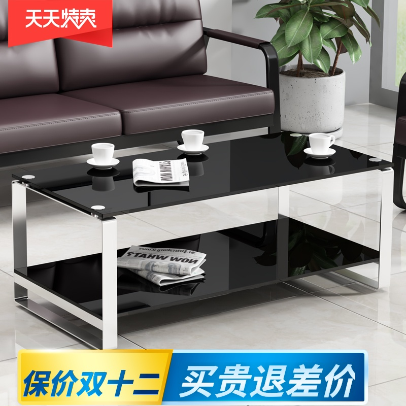 Office coffee table combination of modern simple glass long coffee table reception guest stainless steel tempered glass corner several