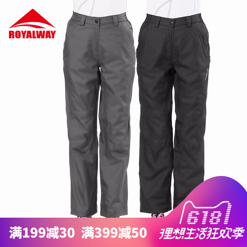 ROYALWAY Outdoor Sports Pants for Men and Women in Autumn