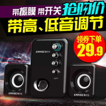 EARISE/ARANS Q8 Audio Computer Audio Desktop Computer Household Small speaker Mini-heavy subwoofer Influences Wired USB2.1 Multimedia Bluetooth Active Speaker Universal