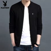Special offer every day in spring sweater collar cardigan male dandy coat sweater slim young men