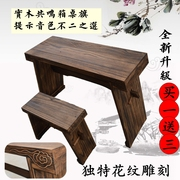 The Guqin Qin wood table table detachable portable piano sound box resonance box piano table table table Ancient Chinese Literature Search calligraphy