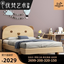 Youfan art childrens fun Nordic simple all solid wood children牀 black walnut cute teen single 牀 380E
