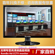 Genuine package 22 inch LCD monitor, high-definition industrial BNC security, network monitoring dedicated widescreen display