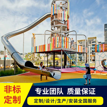 Large stainless steel slide custom outdoor non-standard childrens playground equipment outdoor scenic area expansion climbing manufacturers