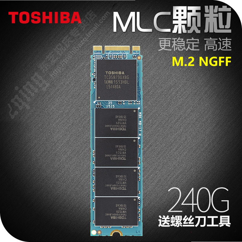 Toshiba/Toshiba Solid State Disk 240g MLC Q200 M.2 NGFF 2280 240G Laptop Desktop SSD Solid State Disk Solid State Hard Disk