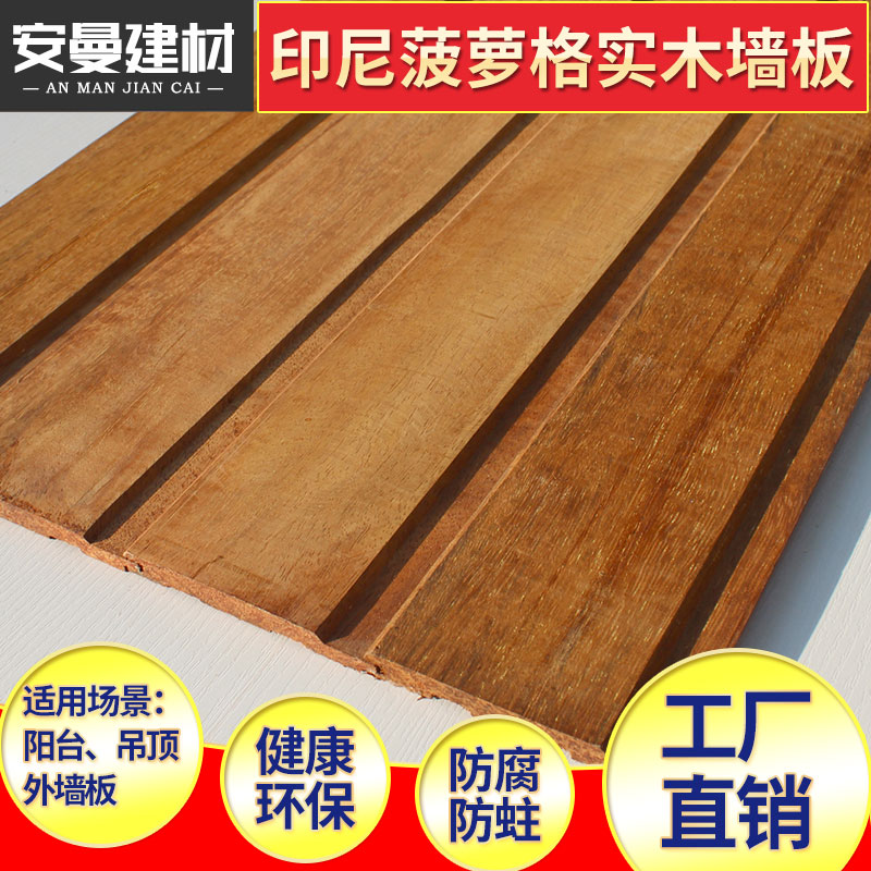 Pineapple Lattice Wallboard Antiseptic Wood Outdoor Button Board Antiseptic Wood Balcony Button Board in Amman Indonesia