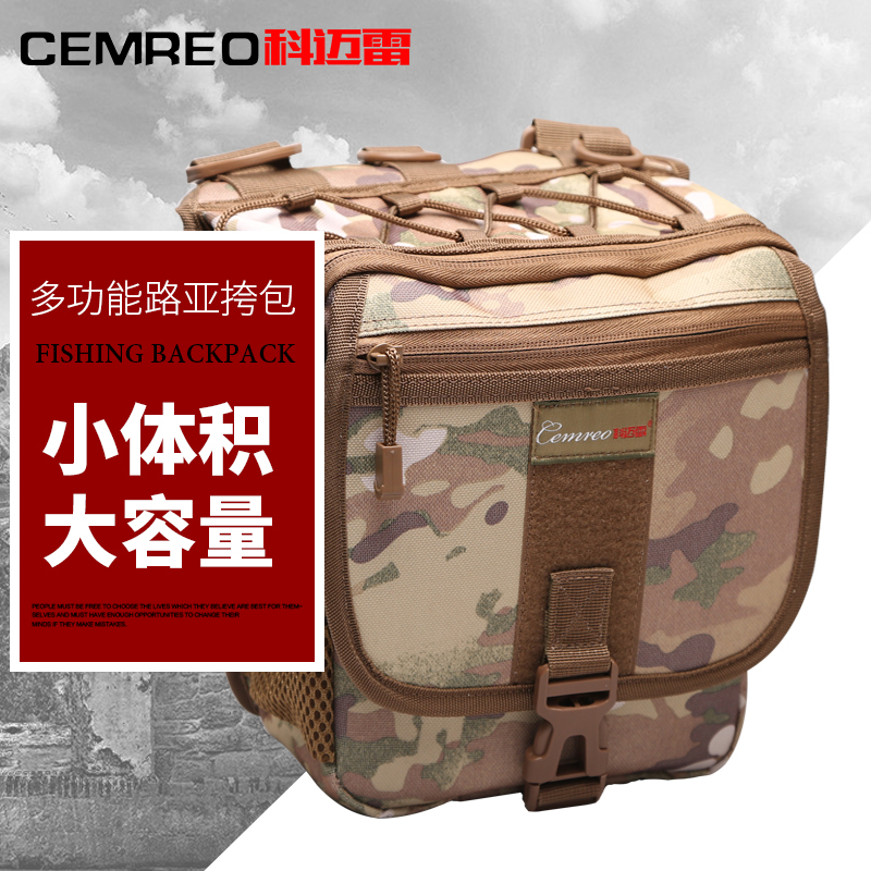 Kemailei multi-function outdoor bag Luya pockets mountaineering bag bag fishing gear bag fishing bag rock fishing bag