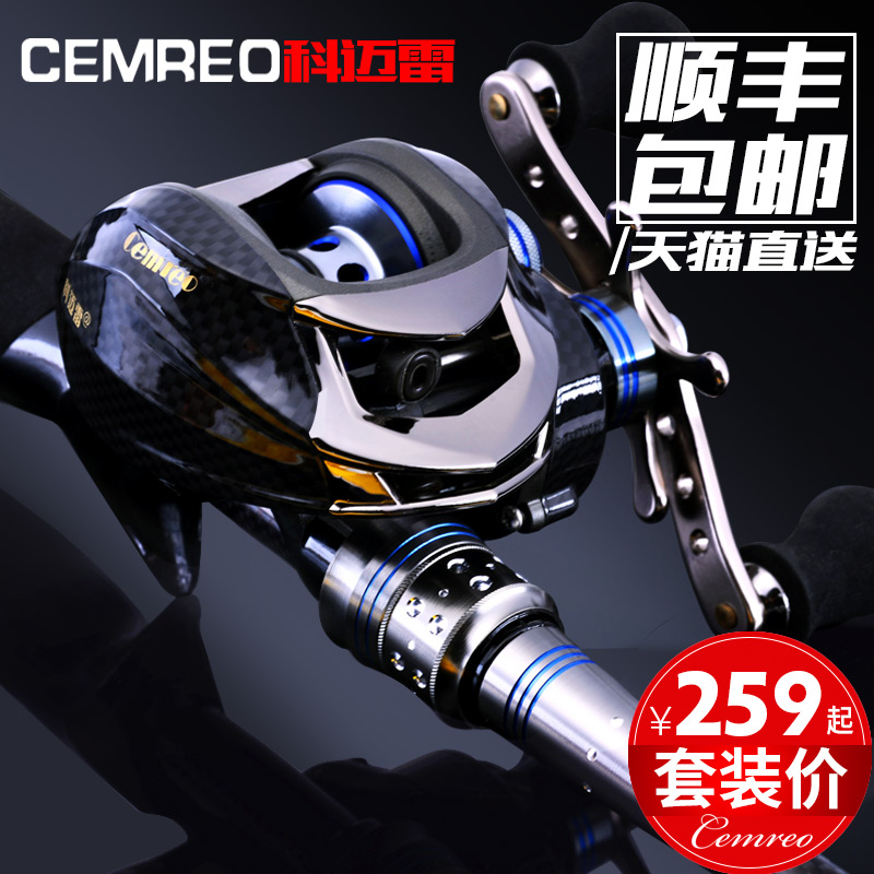 Comere Tri-colour Dual-rod Slightly Carbon Gun Handle Road Sub-rod Set Water Drop Wheel Fishing Rod Throwing Sea Pole Set Fishing Gear