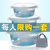 Heated glass lunch box fresh box microwave oven special bowl round sealed with lid when the box refrigerator collection set