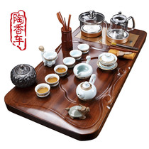Flower pear ebony solid wood tea set tea plate set kung fu tea set family modern simple automatic four-in-one