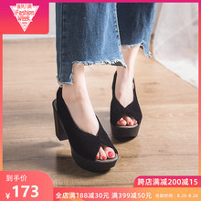 Single Shoe Female Summer 2019 New Type True Leather Thick-soled Sandals Female Slope-heeled Fishmouth High-heeled Shoes Coarse-heeled Waterproof Table Single Shoe