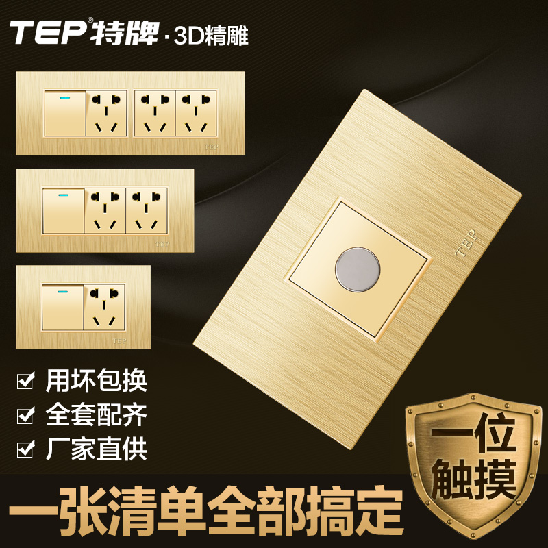 [The goods stop production and no stock][3D drawing] TEP special wall switch panel 118 type one touch delay control switch