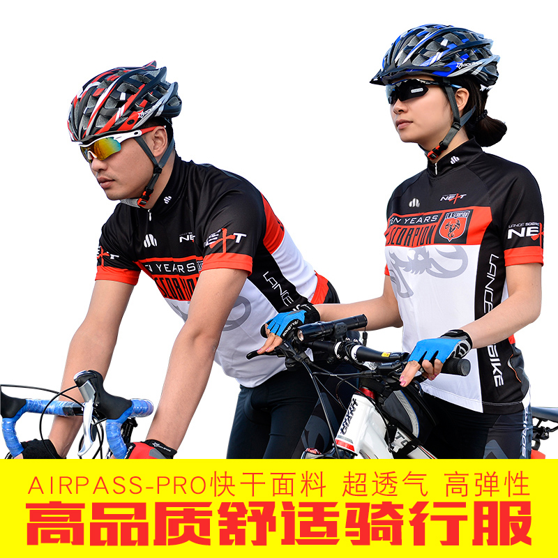 Speed League Cycling Suit Men's and Women's Cycling Short Sleeve Short Pants Long Sleeve Sportswear Capricorn in Summer and Autumn