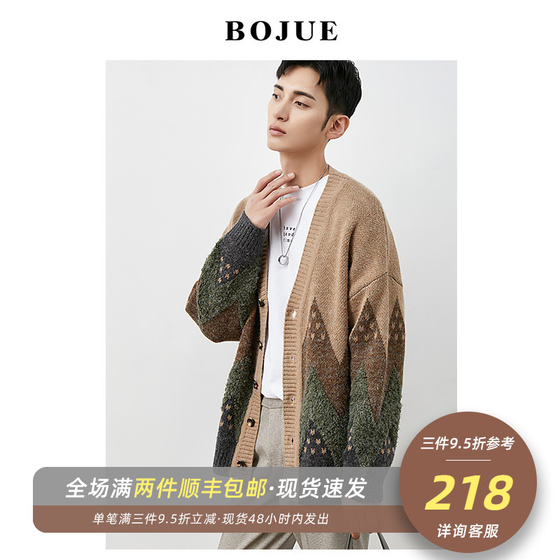 Earl drow 2020 spring new trend loose color contrast sweater V-neck casual knitting casual men's cardigan