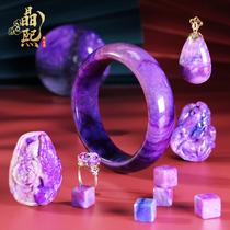 Jingxi 18k natural Shujulai hand string old material Royal Purple Imperial purple cherry blossom powder Su Ji Stone bracelet for men and women