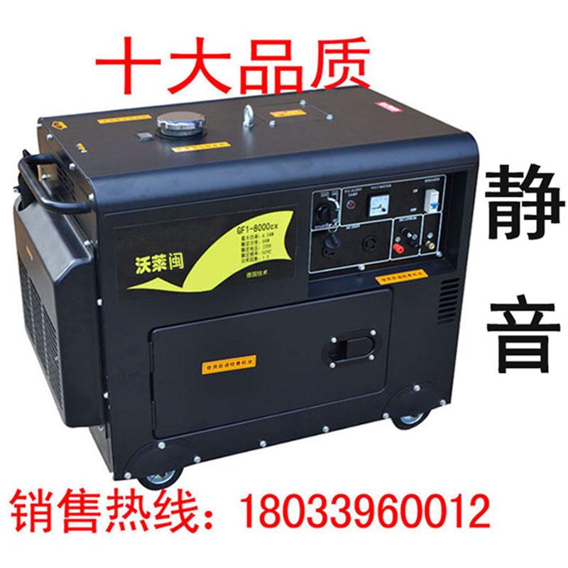 Бесшумный дизель-генераторный агрегат мощностью 18 кВт Бытовой 220 В Малый 20 15 12 10 8 6 кВт 5 трехфазный 380 В