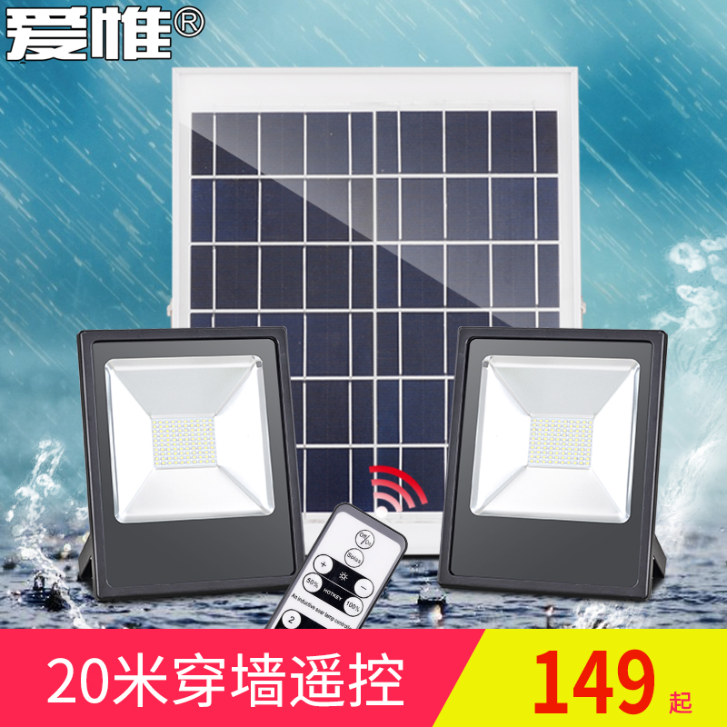 Outdoor Solar Spotlight Ultra-bright Wall Lamp Indoor Waterproof Courtyard Lamp