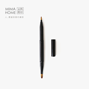 Mima grocery custom share lipstick brush chaohaoyong double clarinet, and easy to clean!