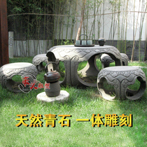 Stone carving stone table Stone stool Garden garden stone table chair stool Antique round table Marble outdoor vintage stone table ornaments