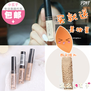 The Korea the SAEM fresh silky Concealer cream / pen / cover Heiwenjuan Lip Cream Base