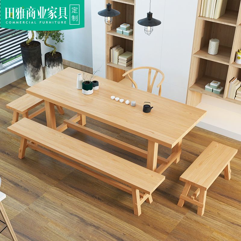 Nordic solid wood tea table and chair combination set Japanese Zen kung fu tea tea simple dining table wood home