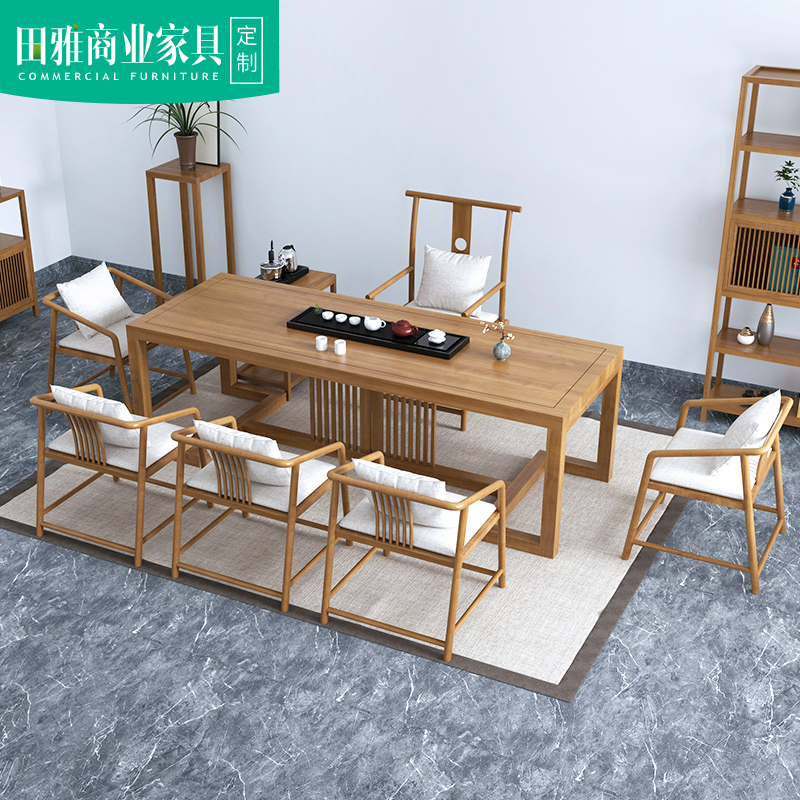 New Chinese solid wood kung fu tea table and chair combination set all-in-one office guests drink tea Zen original wood coffee table