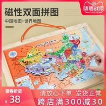 Китай карта головоломки магнитный мир деревянные игрушки-головоломки 3 интеллектуальное развитие 6-летние школьники дети мальчики и девочки