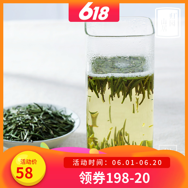 Green tea 2019 new tea, rain before spring tea bulk green tea 100g Cui Bo 311