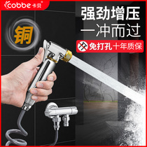 Kabe toilet spray gun set companion toilet bathroom cleaning washer booster sprinkler faucet