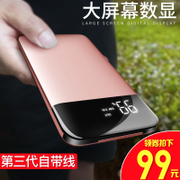 50000m solar charging treasure slim portable Apple x Mini with special Ma mobile power line.