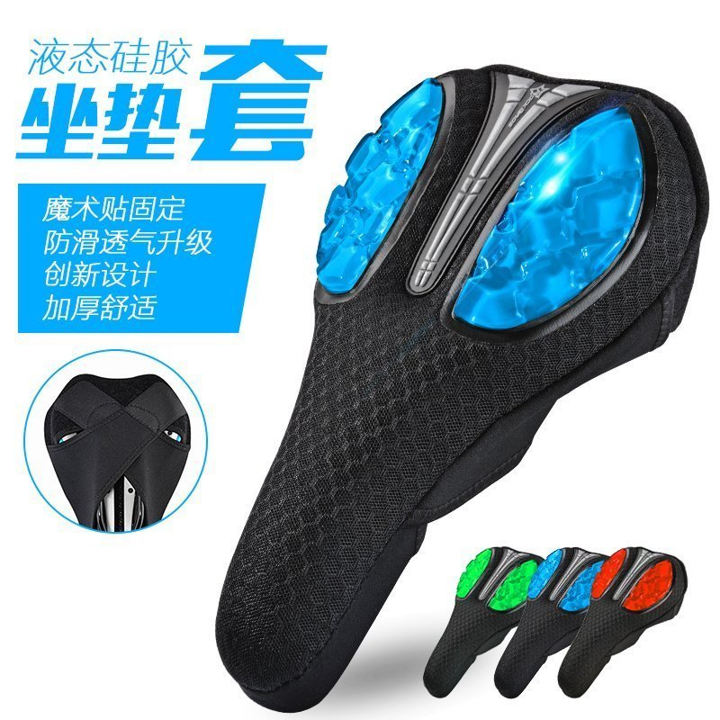 Road bike seat cover comfortable sponge mountain bike seat cover riding equipment bicycle thick silicone saddle cover