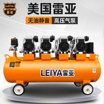 Rea air compressor industrial grade large-scale silent oil-free high-pressure gas pump 220v carpentry paint repair