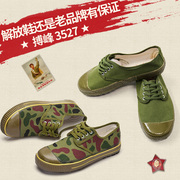 Genuine men wear breathable deodorant shoe site shoes slip shoes in the summer farm labor canvas yellow shoes