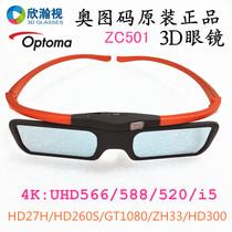 Optoma ZC501 Original 3D glasses UHD566 588 520 i5 ZH33 LC2 Laser DLP projector