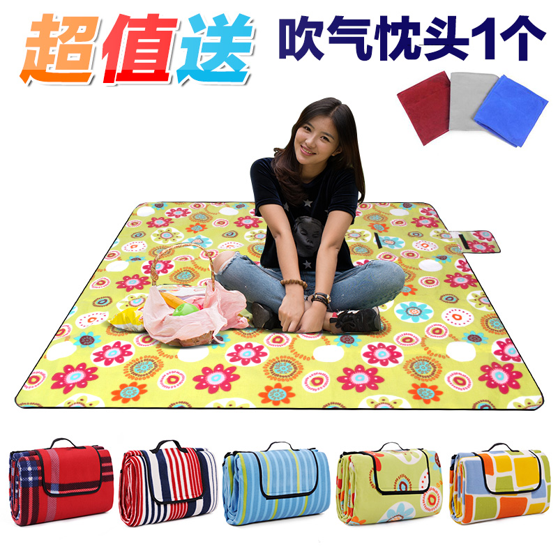 Picnic mat Thickened tent mat Outdoor lawn baby crawl mat Family Park meadow moistureproof mat