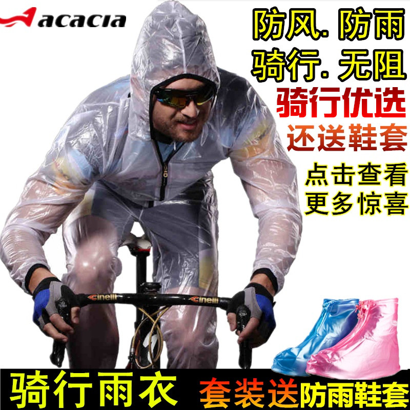 New Rainwear and Rainpants Suit for Men N Women Mountain Bike Ultra-thin Ultra-light Outdoor Rainwear Bicycle Separate Rainwear