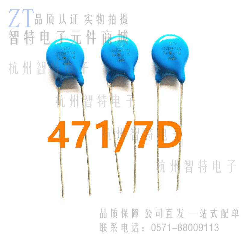 pressure sensitive   resistance  7D/471/470V/ diameter 7,000/bag 60 yuan/K factory direct selling brand-new