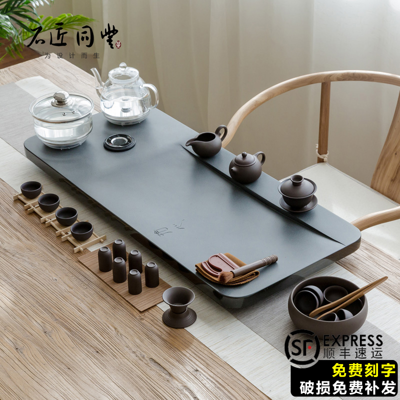 Fully automatic tea plate one with induction cooker tea set set Wujinshi tea plate home tea sea tea kungfu tea set