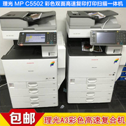 Ricoh large office high-speed double-sided A3 black and white color laser multifunction printer machine