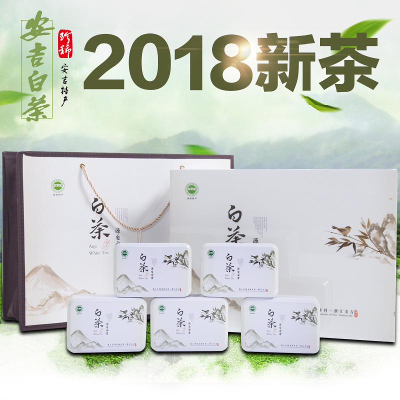 Authentic Origin of Anji White Tea 2018 New Tea 250g Gift Box Pre-Extra Premium White Tea