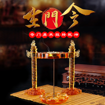 Dong Yi Qisheng door to make feng shui ornaments urging Wang people career transport living room home mascot open lucky Pixiu