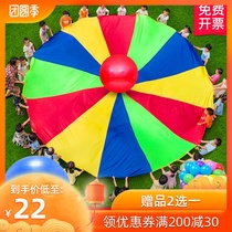Rainbow umbrella kindergarten outdoor early education games props children sense training toys parent-child sports equipment