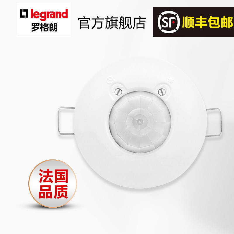 Legrand switch socket panel Ying Yue top mounted infrared intelligent human sensor switch wall power type 86