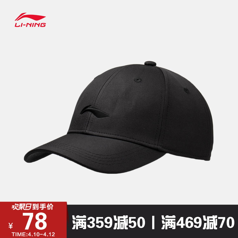Li Ning baseball cap mens and womens sports fashion series sports cap AMYR002