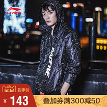 Li Ning windbreaker mens new BAD FIVE basketball series long-sleeved windbreaker jacket autumn sportswear