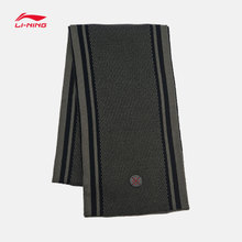 Li Ning Scarf New Wade Basketball Series Sports Fashion Leisure Scarf AWJN006