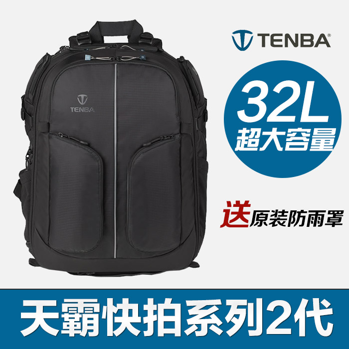 [The goods stop production and no stock]Buy tenba camera bags, TENBA Tianba fast shot series second generation shoulder SLR camera bag 32L large capacity professional camera bag