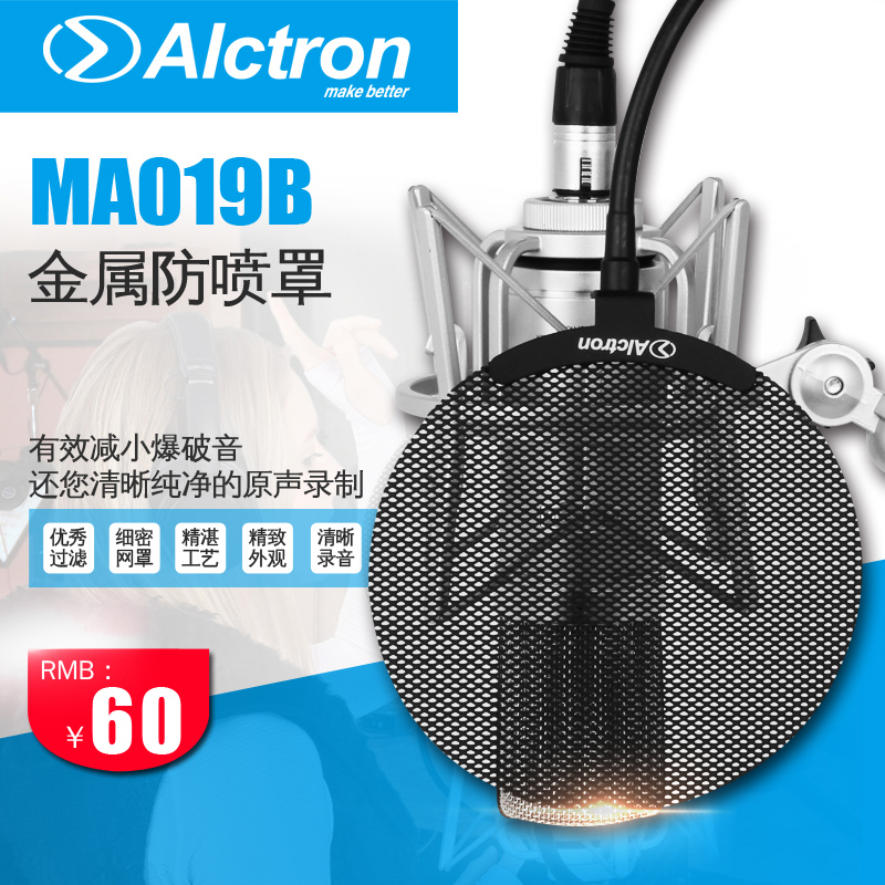 Alctron/Acre MA019B microphone spray guard, metal spray guard microphone recording blowout network
